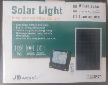 پروژکتور خورشیدی ۲۵ وات